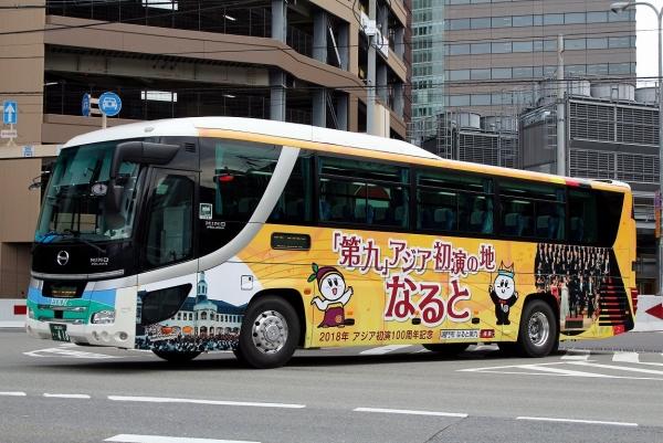 徳島200か・418