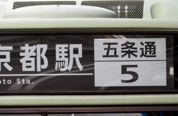 S-IMG_5402.jpg