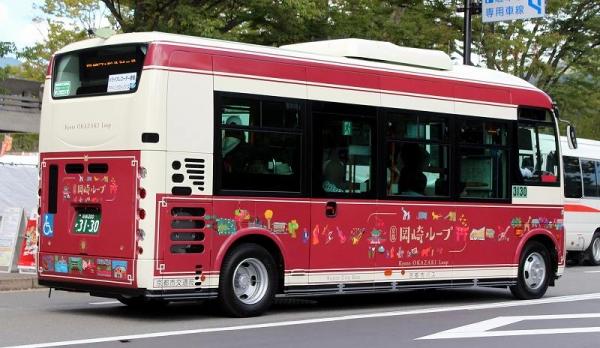 S-Kyoto3130B.jpg