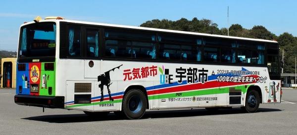 S-Yamagut2874B.jpg