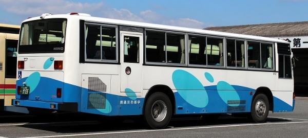 S-Yamagut955B.jpg