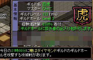 20150913 2