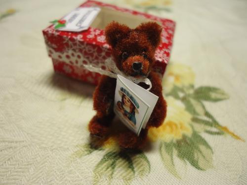 gift-bear3.jpg