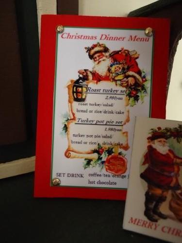 menu-boad-oite2.jpg