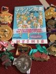 20150919マラソン完走マニュアル2015