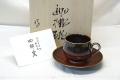 肥前 有田焼 桃青庵 コーヒーカップ01