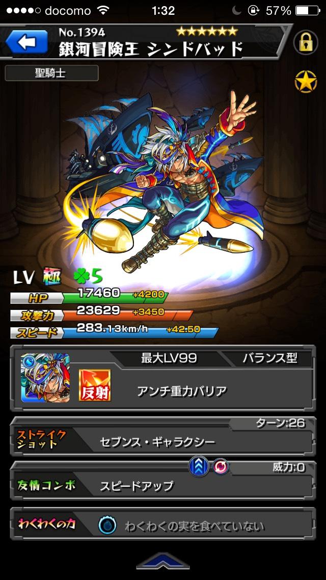 S__70508562.jpg