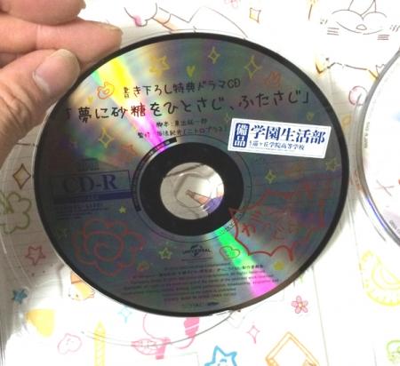 ドラマCD