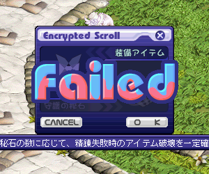 Failed7.png