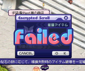 Failed8.png