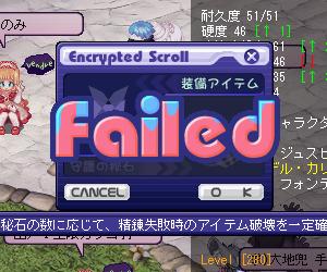 failedddd.png