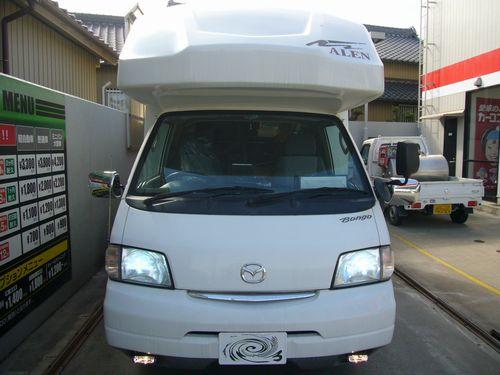 P1280912.jpg