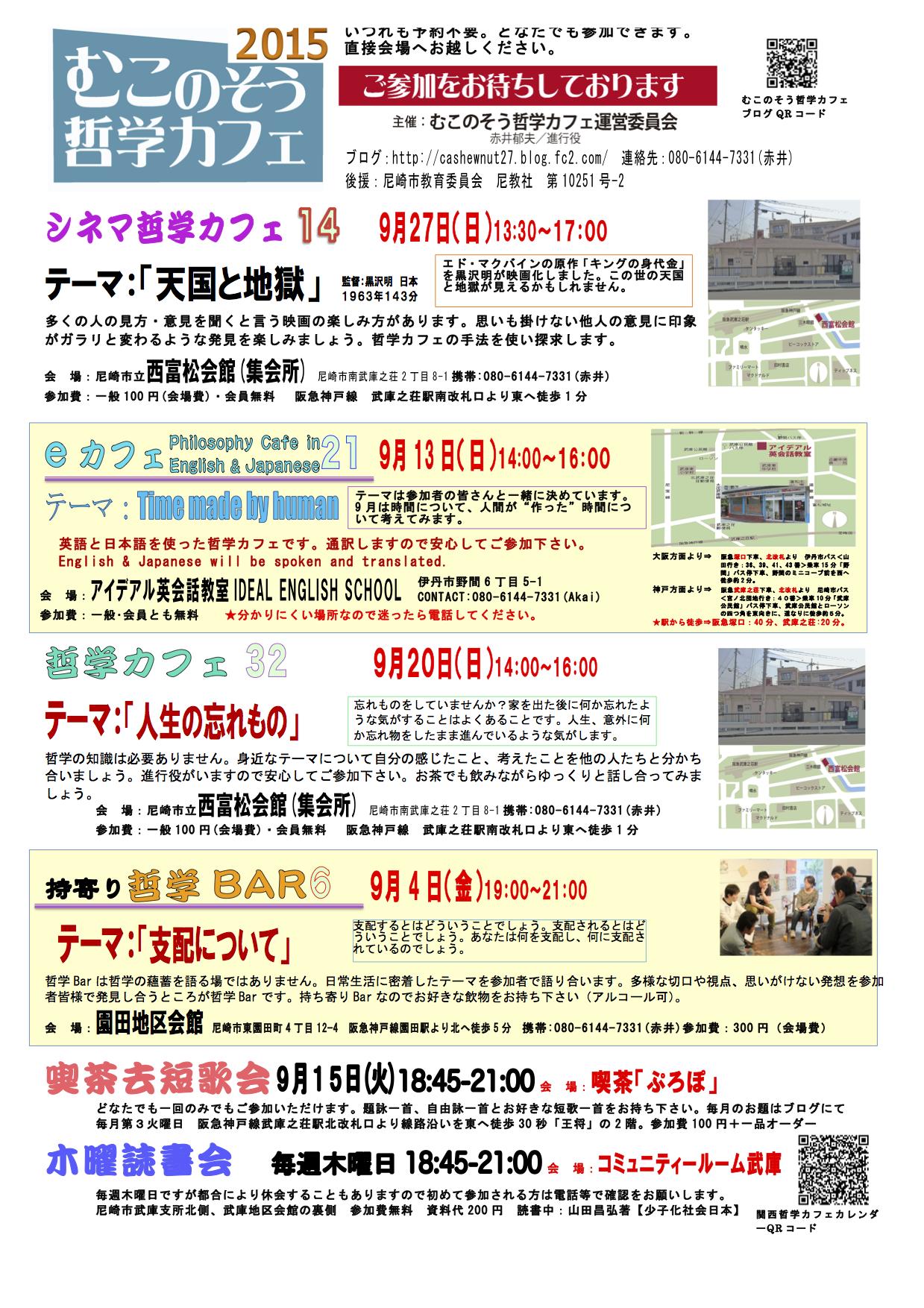 01509DDD新ポスター
