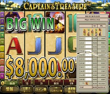Captains-Trasure-PRO-8000Prize.jpg