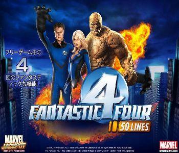 Fantastic-Four-50lineSlot-vyu.jpg