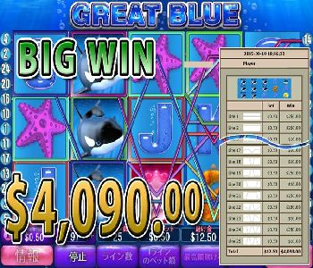 Great-Blue4090line-Prize.jpg