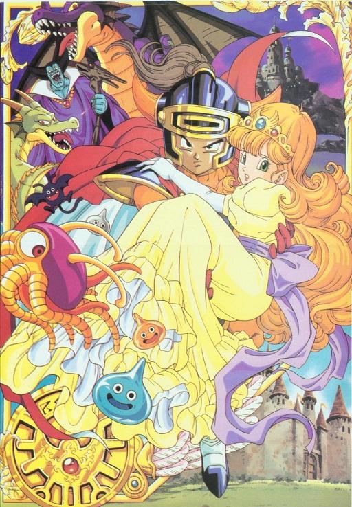「ローラ姫」の画像検索結果