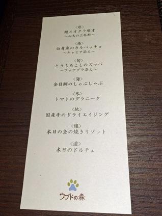 20151015-1 20151005