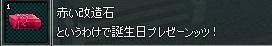 mabinogi_2015_08_21_004.jpg