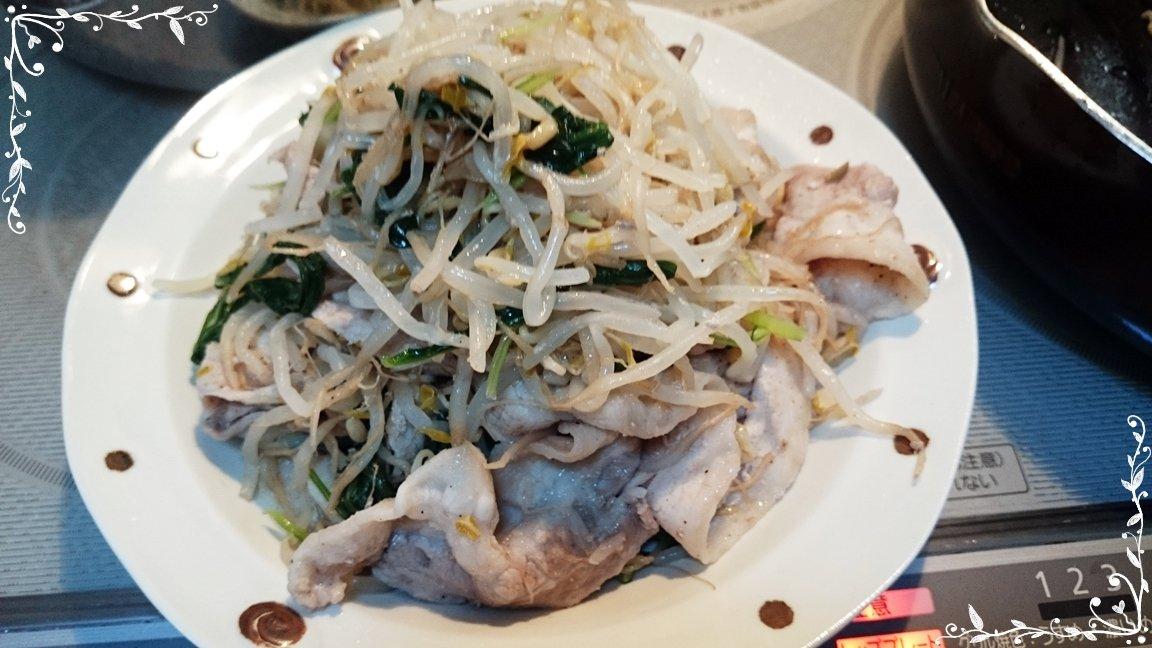 20151013_豚肉とモヤシの蒸し物