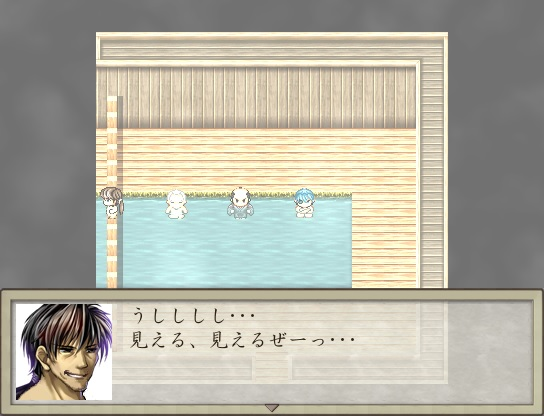 風呂イベ1