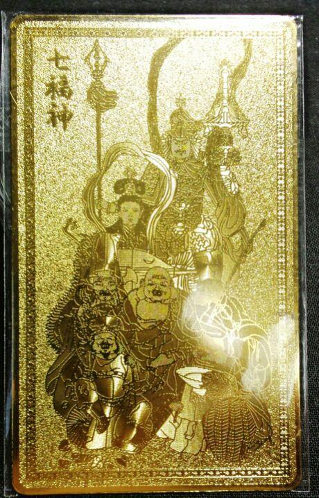 0912黄金