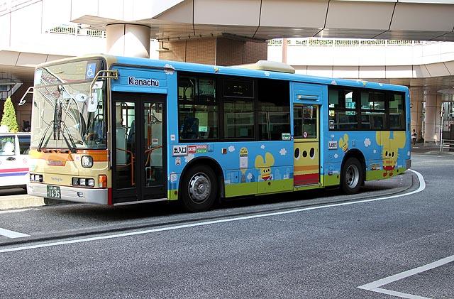 kanamin-IMG_8437.jpg