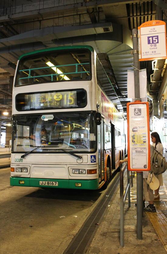 バス-229