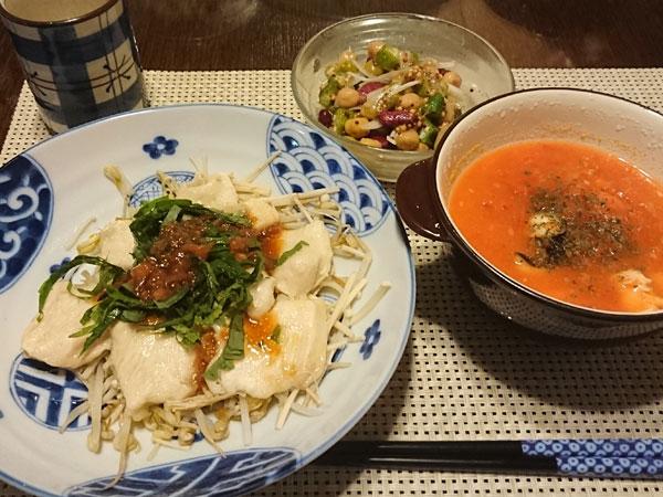 20150924ご飯