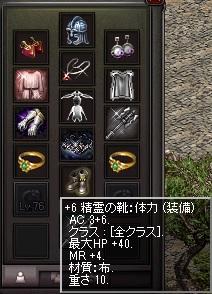 20150819-2.jpg