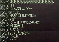20150825-1.jpg