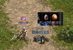 20150921-2.jpg