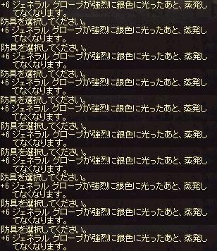 20150924-3.jpg