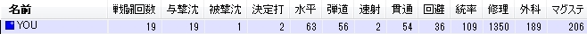 Baidu IME_2015-8-31_19-8-34