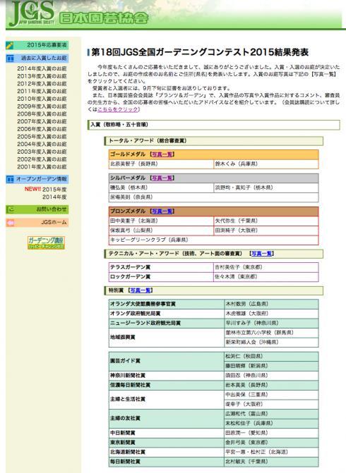 ピクチャ+1_convert_20150929073652