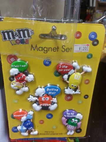 m&m マグネット