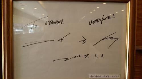 JKSサイン