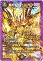 card100027849_1.jpg