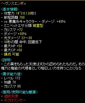2_20150910001949e09.png
