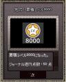 1b535a8be0d9925160c3b1b57c1ec803.png