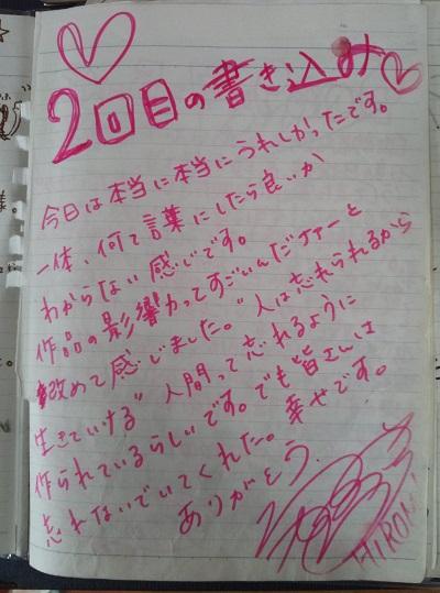 20151005_06