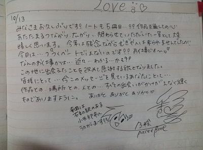 20151005_07