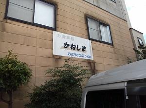 20151005_22