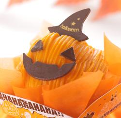 c5かぼちゃのジャック