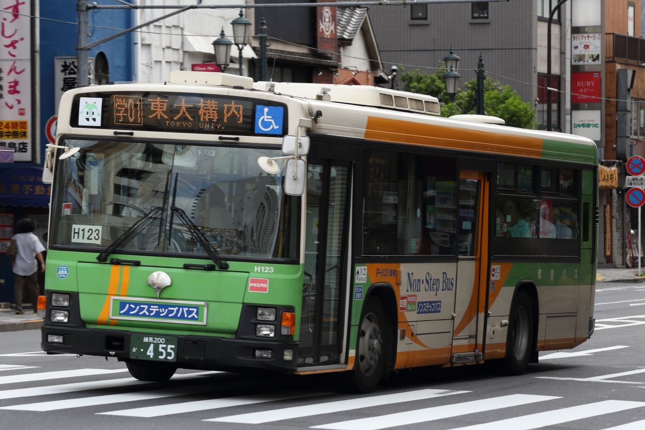 IMG_6918.jpg
