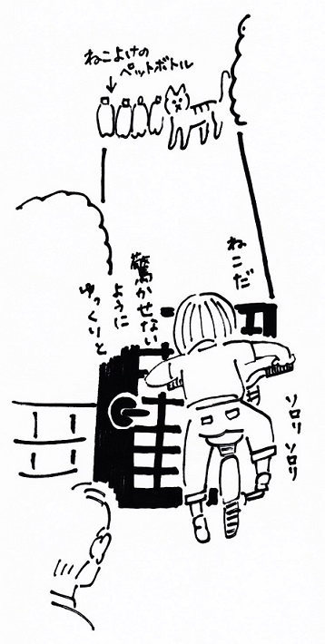 スキャン_20150902 (2)