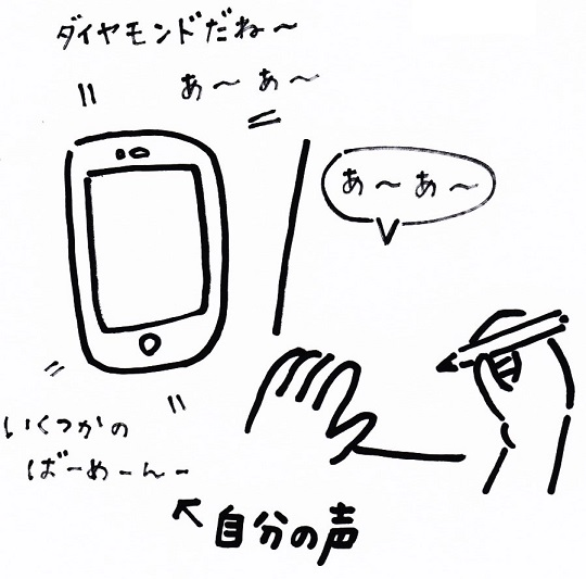 スキャン_20150902 (4)