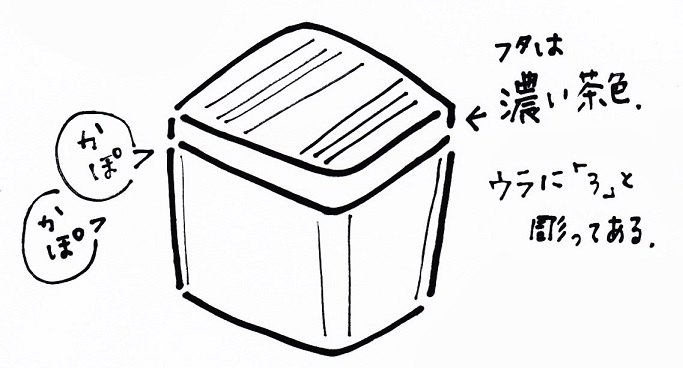 スキャン_20150928 (4)