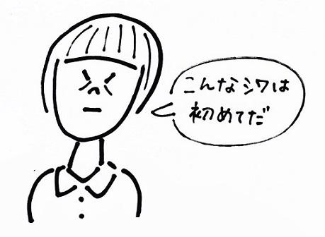 スキャン_20150928 (6)