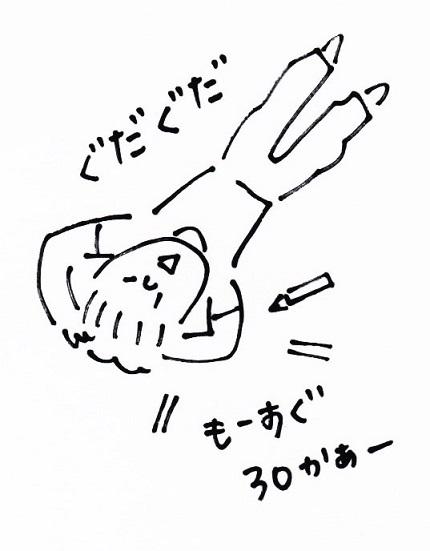 スキャン_20150928 (7)